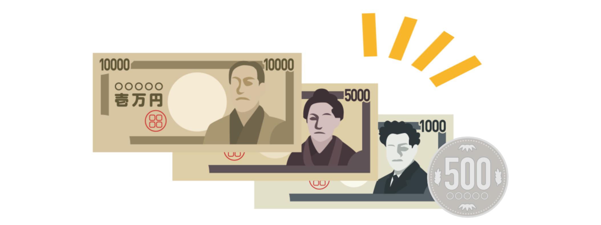 現金16500円キャッシュバック